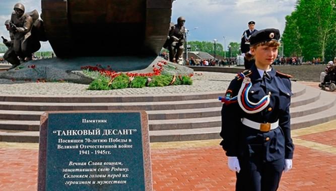 Мероприятия посвященные 70-й годовщине  Победы в Великой Отечественной войне.