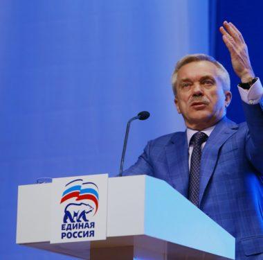 Форум первичных отделений партии «ЕДИНАЯ РОССИЯ»